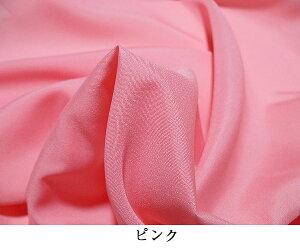 90cm二四巾ポンジー無地ふろしき風呂敷ピンク