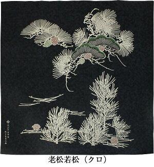 茂山千五郎家狂言装束文様ふろしき老松若松クロ(104cm)商品画像