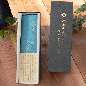 茂山千五郎家狂言装束文様ふろしき(104cm)パッケージ画像