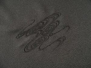 風呂敷70cmオリジナル流水柄刺繍入りポリエステルふろしきブラック日本製刺繍部分拡大画像