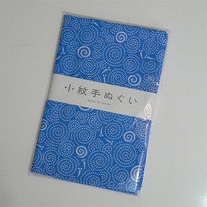 日本手ぬぐいパッケージ画像