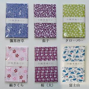 日本手ぬぐい植物柄商品ラインナップ画像