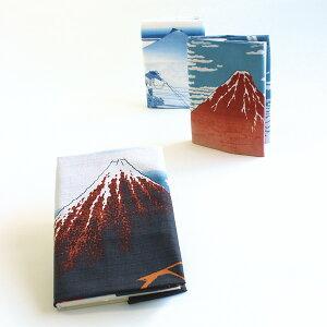 チーフ浮世絵甲州石斑沢(アイ)綿シャンタンふろしき(48cm)でブックカバーにしたイメージ