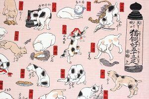 チーフ浮世絵猫飼好五十三疋シャンタンふろしき(48cm)商品拡大画像