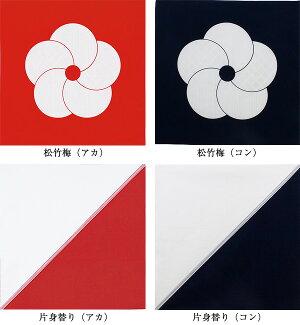 70ハレ包み綿ふろしき(70cm)商品ラインナップ画像01