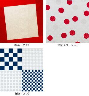 70ハレ包み綿ふろしき(70cm)商品ラインナップ画像02