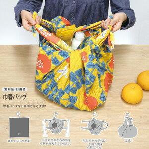 アクアドロップ撥水加工風呂敷の巾着バッグのレシピ