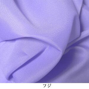 115cm三巾半ポンジー無地ふろしき風呂敷フジ