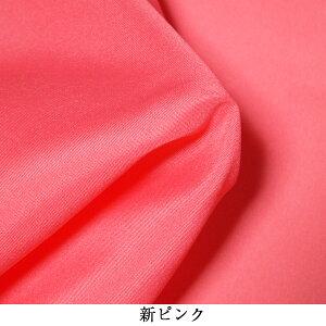 115cm三巾半ポンジー無地ふろしき風呂敷ピンク