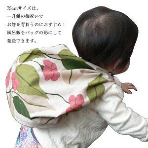 風呂敷75cmサイズシビラ綿二巾ふろしきPENSAMIENTO(ペンサミエント)ベージュを一升餅用しずくバッグの形にして背負ったイメージ画像