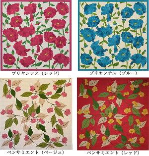 風呂敷75cmサイズシビラ綿二巾ふろしき商品ラインナップ1