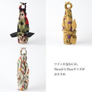 呂敷75cmサイズシビラ綿二巾ふろしきそれぞれワインを包んだイメージ