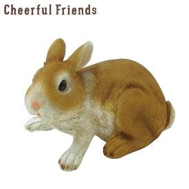 【インテリア小物】 チアフルフレンズ ウサギのルナ 【うさぎ 置物 動物 装飾 小物 リアル かわいい 可愛い】【あす楽対応】