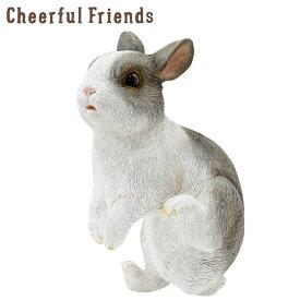 【インテリア小物】 チアフルフレンズ ウサギのミル 【うさぎ 置物 動物 装飾 小物 リアル かわいい 可愛い】【あす楽対応】