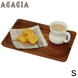 【27cm 木製食器】 アカシア レクタングルプレート Sサイズ 【木の食器 四角 ボウル お皿 天然素材 ベトナム製】【あす楽対応】