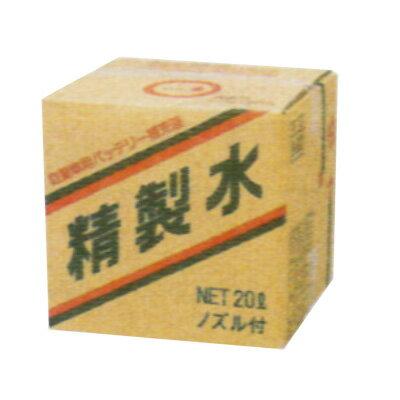 日本バイタライト・エコエストジャパン バッテリー精製水 20L B-012【代金引換不可】