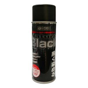 バンパーコーター(ナチュラルブラック)樹脂系パーツ(PP/TPO含) ゴムパーツ等の塗装用スプレー Q-39293