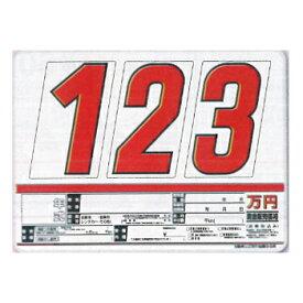SPM プライスボード SK製プライスボードセットSK-72 ボード10枚組 スライド金具10本・数字プレート30枚付 1式 SK-72【代金引換不可】