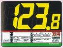 プライスボード スチール製プライスボードセットAS-18 ボード10枚組 ハリガネハンガー10本・数字シート10枚付 1式 AS-18【看板/装飾/旗/ポピュラ...