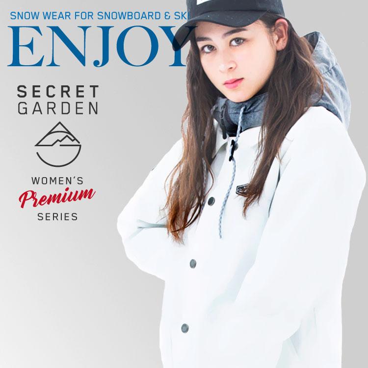 スノーボード ウェア レディース 上下セット スノーボードウェア 【2018-2019 新作 SECRET GARDEN/ENJOY(エンジョイ)】 スノボ ウェア レディース 上下セット スノボウェア レディース スノボウェア 激安 ボードウェア レディース スキーウェア レディース