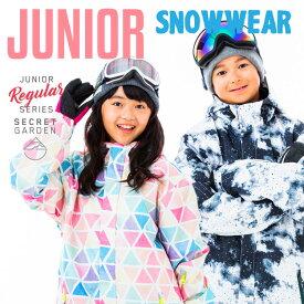 スキーウェア ジュニア スノーボードウェア 上下セット 子供 キッズ2018-2019 SECRET GARDEN スノボ スノボー ウェア スノーボードウェアー スノーボードウエア スノボウェア スノボーウェア 上下 ウエア19ウェア