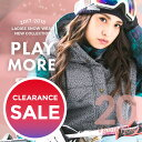 Sg playmore sale