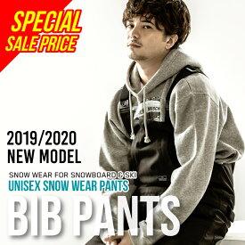 【最終セール価格!】2019-2020 SECRETGARDEN ビブパンツ / BIB PANTS 送料無料 スノーボードウェア パンツ 単品 ウエア ユニセックス メンズ レディース ウェアー