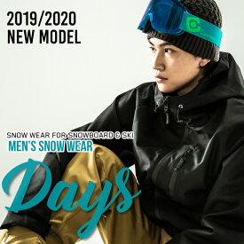 スノーボードウェア メンズ スキーウェア 上下セット2019-2020 新作 SECRET GARDEN/DAYS スノボウェア スキー対応 ボードウェア スノボ ウエア スノボーウェア