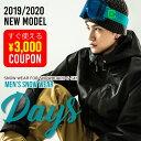 【クーポン使用で\3000OFF! 】スノーボードウェア メンズ スキーウェア 上下セット2019-2020 新作 SECRET GARDEN/DAYS…
