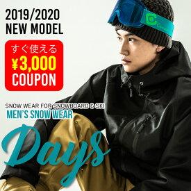 【クーポン使用で\3000OFF! 】スノーボードウェア メンズ スキーウェア 上下セット2019-2020 新作 SECRET GARDEN/DAYS スノボウェア スキー対応 ボードウェア スノボ ウエア スノボーウェア