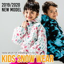 スキーウェア キッズ スノーボードウェア 上下セット 子供 【2019-2020 SECRET GARDEN】 スノボ スノボー ウェア スノ…