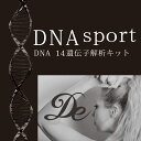 Dna diet14 05 top