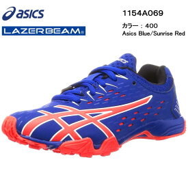 在庫処分価格 アシックス レーザービーム SE 1154A069 ひも靴モデル asics LAZERBEAM SE 21.5cm〜24.0cm