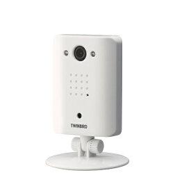 [ポイント10倍][SB]ツインバード ワイヤレス・ルームカメラ ホワイト VC-AF50W
