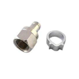 [W]【100個入り】F型コネクター S5CFB同軸ケーブル用アンテナ接栓 5C用 同軸F型接栓アルミリング付 5C-100P/5C100P