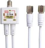 [ラッキーシール対応][R1]F-FACTORY4K8K放送対応アンテナ2分配器2.5Cケーブル一体型50cm(0.5m)全端子電流通過型アンテナ分配器2分配ホワイトFF-4823BK