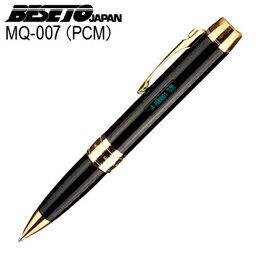 【月間優良ショップ選出】【ポイント10倍】[SB]ベセトジャパン PCM録音対応 多機能型ボイスレコーダペン MQ-007(4G) : MQ007(4G)