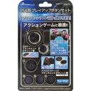 【月間優良ショップ選出】【ポイント10倍】[SB]アンサー PS4用 「プレイアップボタンセット」 (ブラック) ANS-PF010BK