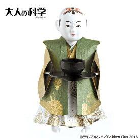 [ポイント10倍][SB]大人の科学マガジン ミニ茶運び人形 完全復刻版 tlktya