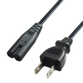 [7A]AC電源コード 1.8m 2ピンソケット(メス)ー2ピンプラグ(オス) (メガネ型ケーブル) 125V / 7A FE-EPC-M18/FEEPCM18
