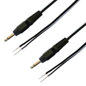 [ラッキーシール対応][R]スピーカーケーブル 3.5mmミニプラグ-先バラ 白黒【OFC】5m×2本セット VM-4037/VM4037