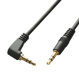 [ラッキーシール対応][R1]3.5mm ステレオミニプラグケーブル 5m(L型-ストレート オス-オス) オーディオケーブル 5m VM-4077/VM4077