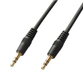 [ラッキーシール対応][R]3.5mm ステレオミニプラグケーブル 5m(ストレート-ストレート オス-オス) オーディオケーブル 5m VM-4079/VM4079