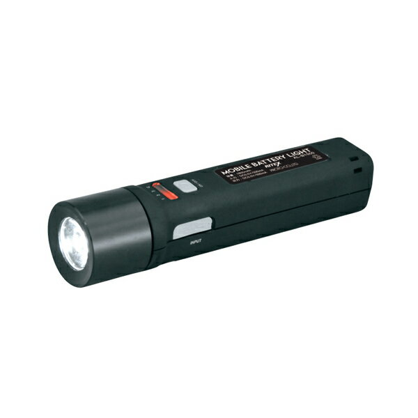 [ポイント10倍][ラッキーシール対応][RITEX][旅行やアウトドア、災害時や緊急時に!]モバイルバッテリーライト (懐中電灯・ランタン・ろうそく代わりに)AL-B1500ALB1500