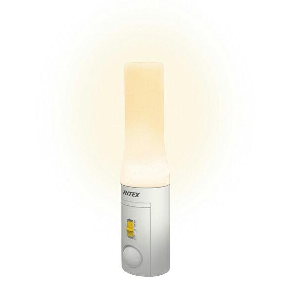 [ポイント10倍][ラッキーシール対応][RITEX][便利な1台4役:センサーライト・懐中電灯・読書灯・非常灯]どこでもセンサーライト おかえりプラス懐中電灯 / ASL035[あす楽対応]