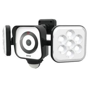 [RITEX]LEDセンサーライト付防犯カメラ 8W×2灯 C-AC8160/CAC8160
