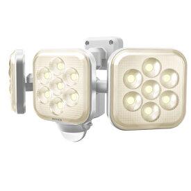 [ポイント10倍][ラッキーシール対応][RITEX]あったかい3灯式明るさ最高峰!8W×3灯 フリーアーム式LEDセンサーライト電球色 LED-AC3025/LEDAC3025【あす楽対応】
