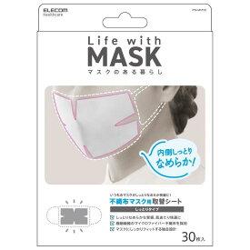 シート 快適 マスク
