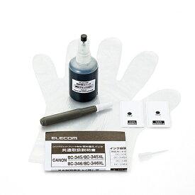 [ポイント10倍][ELECOM(エレコム)] 詰替えインク/キヤノン/BC-345対応/ブラック(8回分) THC-345BK8/THC345BK8