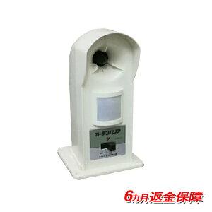 [ポイント5倍][日本製][返金保証・電池付属][猫よけ 対策][猫よけグッズ]猫退治・猫撃退・猫よけ センサーで超音波を!ガーデンバリアGDX